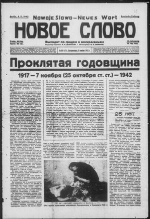 Novoe slovo vom 08.11.1942