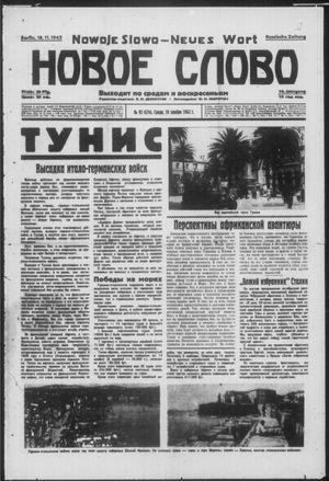 Novoe slovo vom 18.11.1942