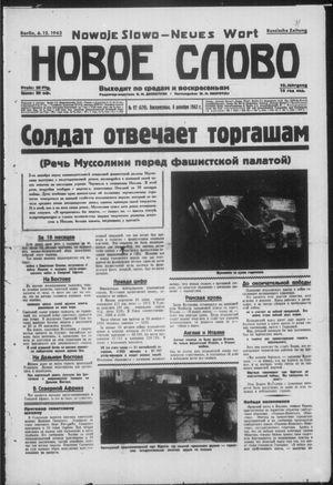 Novoe slovo vom 06.12.1942