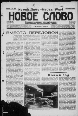 Novoe slovo vom 02.01.1944