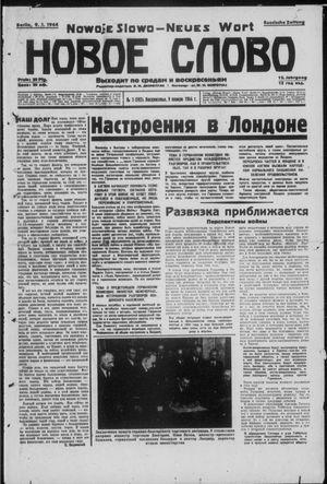 Novoe slovo vom 09.01.1944
