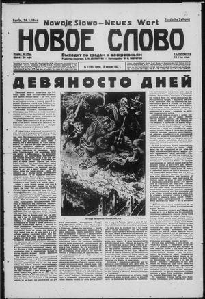 Novoe slovo vom 26.01.1944