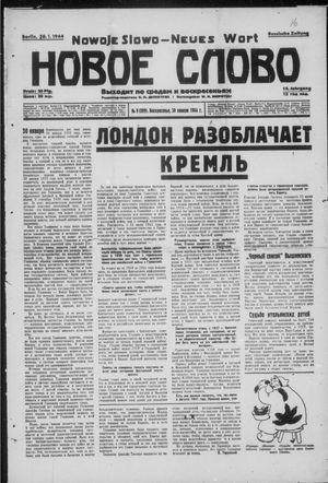 Novoe slovo vom 30.01.1944