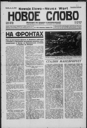 Novoe slovo vom 06.02.1944