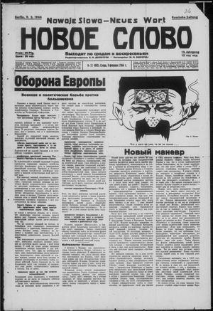 Novoe slovo vom 09.02.1944