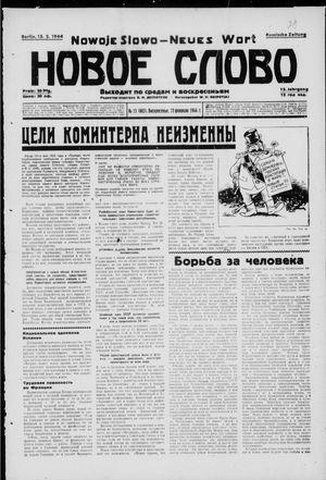 Novoe slovo vom 13.02.1944