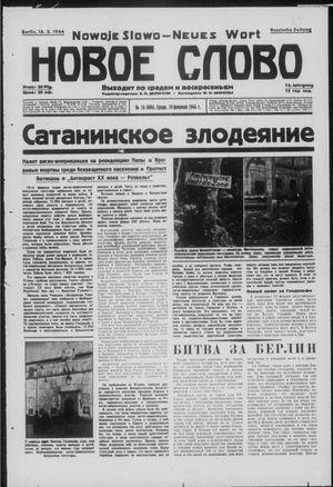 Novoe slovo vom 16.02.1944