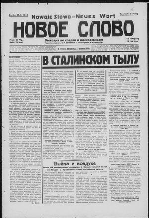 Novoe slovo vom 27.02.1944