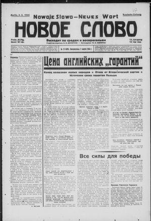 Novoe slovo vom 05.03.1944