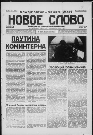 Novoe slovo vom 08.03.1944
