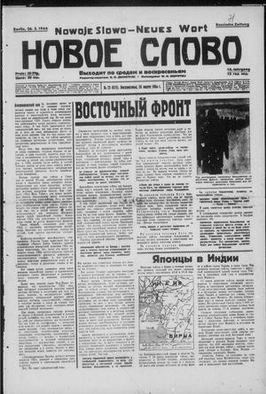 Novoe slovo vom 26.03.1944