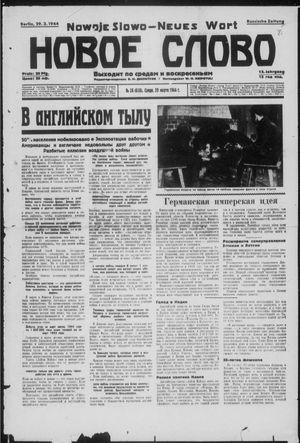 Novoe slovo on Mar 29, 1944