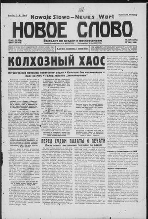 Novoe slovo vom 02.04.1944