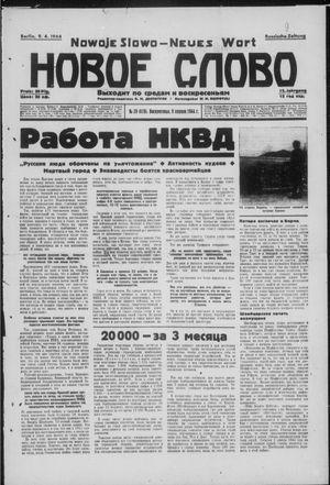 Novoe slovo vom 09.04.1944