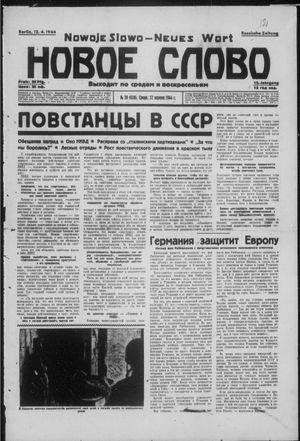 Novoe slovo vom 12.04.1944