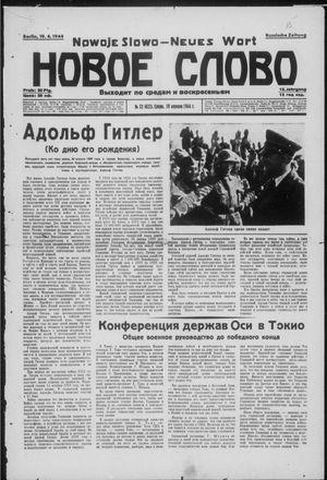 Novoe slovo vom 19.04.1944