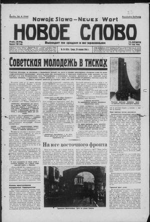 Novoe slovo vom 26.04.1944