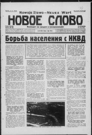 Novoe slovo vom 03.05.1944