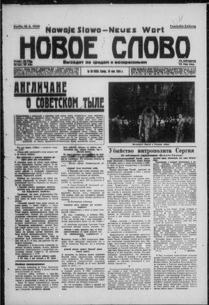 Novoe slovo vom 10.05.1944
