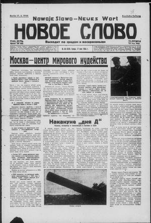Novoe slovo vom 17.05.1944