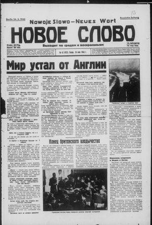 Novoe slovo vom 24.05.1944