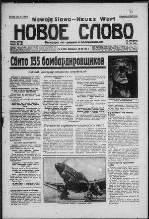 Novoe slovo on May 28, 1944