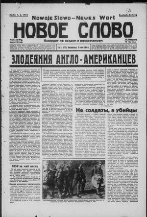 Novoe slovo vom 04.06.1944