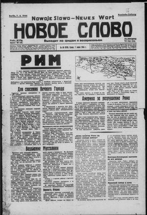 Novoe slovo vom 07.06.1944