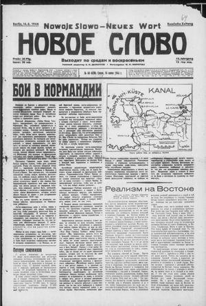 Novoe slovo on Jun 14, 1944