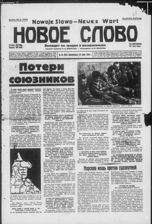 Novoe slovo vom 18.06.1944