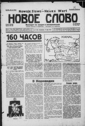 Novoe slovo vom 25.06.1944