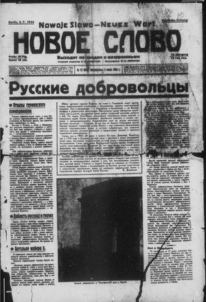 Novoe slovo vom 02.07.1944