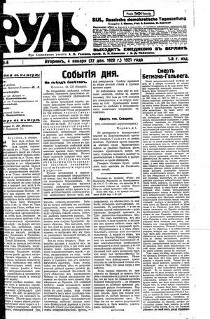 Rul' vom 04.01.1921