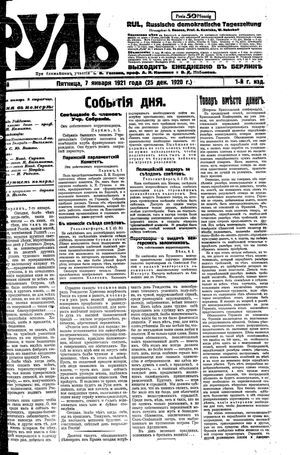 Rul' vom 07.01.1921