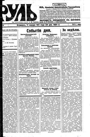 Rul' vom 11.01.1921