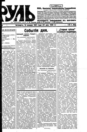 Rul' vom 13.01.1921