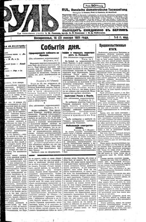 Rul' vom 16.01.1921