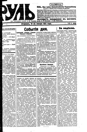Rul' vom 18.01.1921