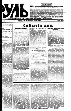 Rul' vom 19.01.1921