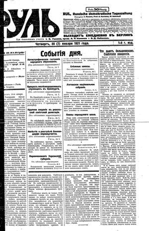 Rul' vom 20.01.1921