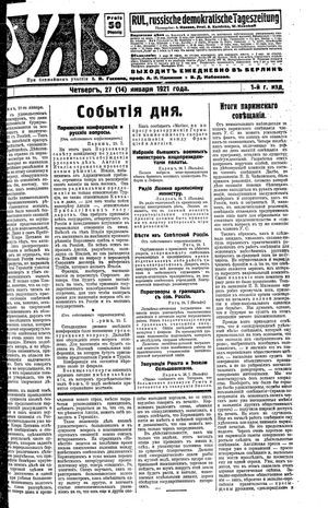 Rul' vom 27.01.1921