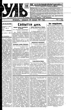 Rul' vom 01.02.1921