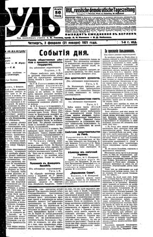 Rul' vom 03.02.1921