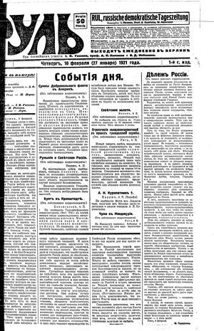 Rul' vom 10.02.1921