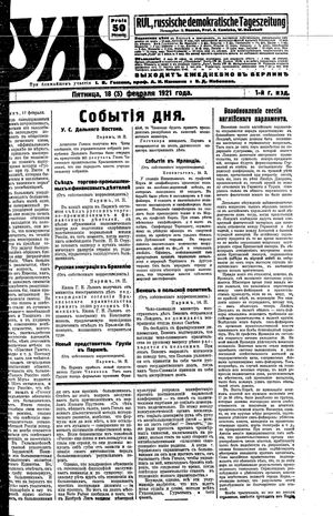 Rul' vom 18.02.1921