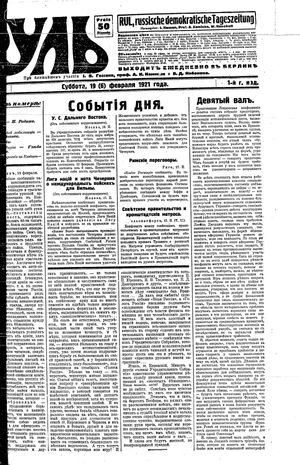 Rul' vom 19.02.1921