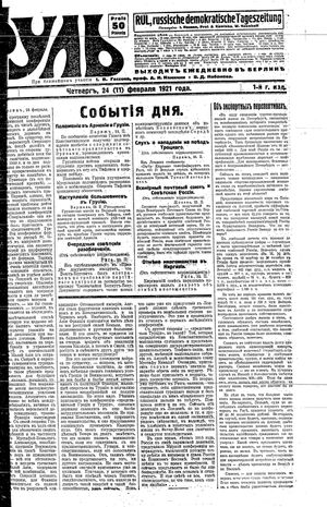 Rul' vom 24.02.1921