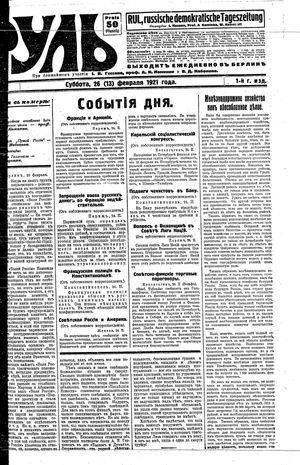 Rul' vom 26.02.1921