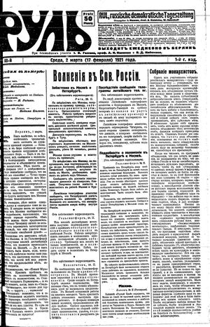 Rul' vom 02.03.1921