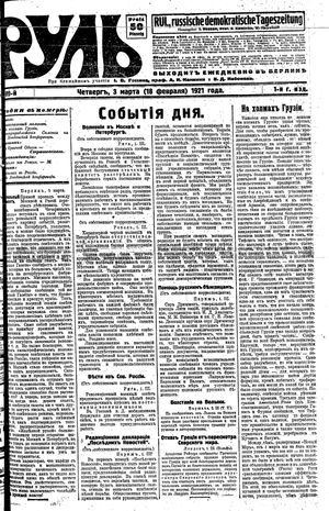 Rul' vom 03.03.1921